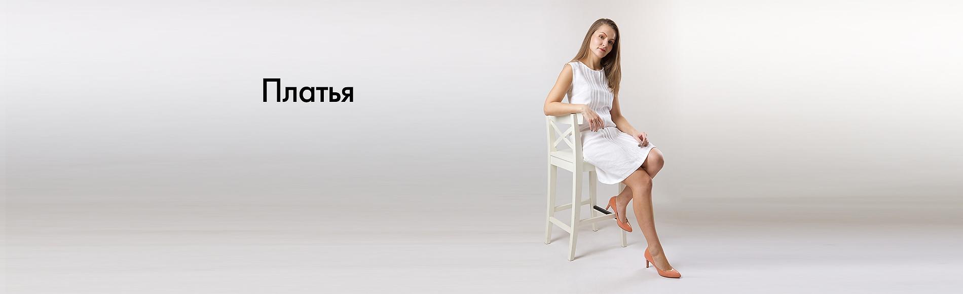 17 Новая коллекция Платья